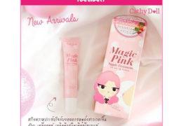 Cathy-Doll-Magic-Pink-Nipple-Treatment