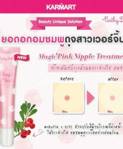 Cathy Doll Magic Pink Nipple Treatment