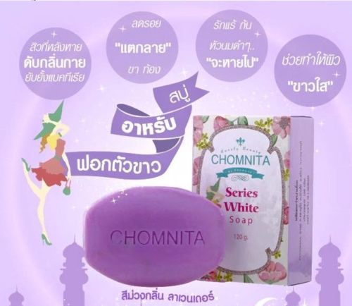 Chomnita series white soap3