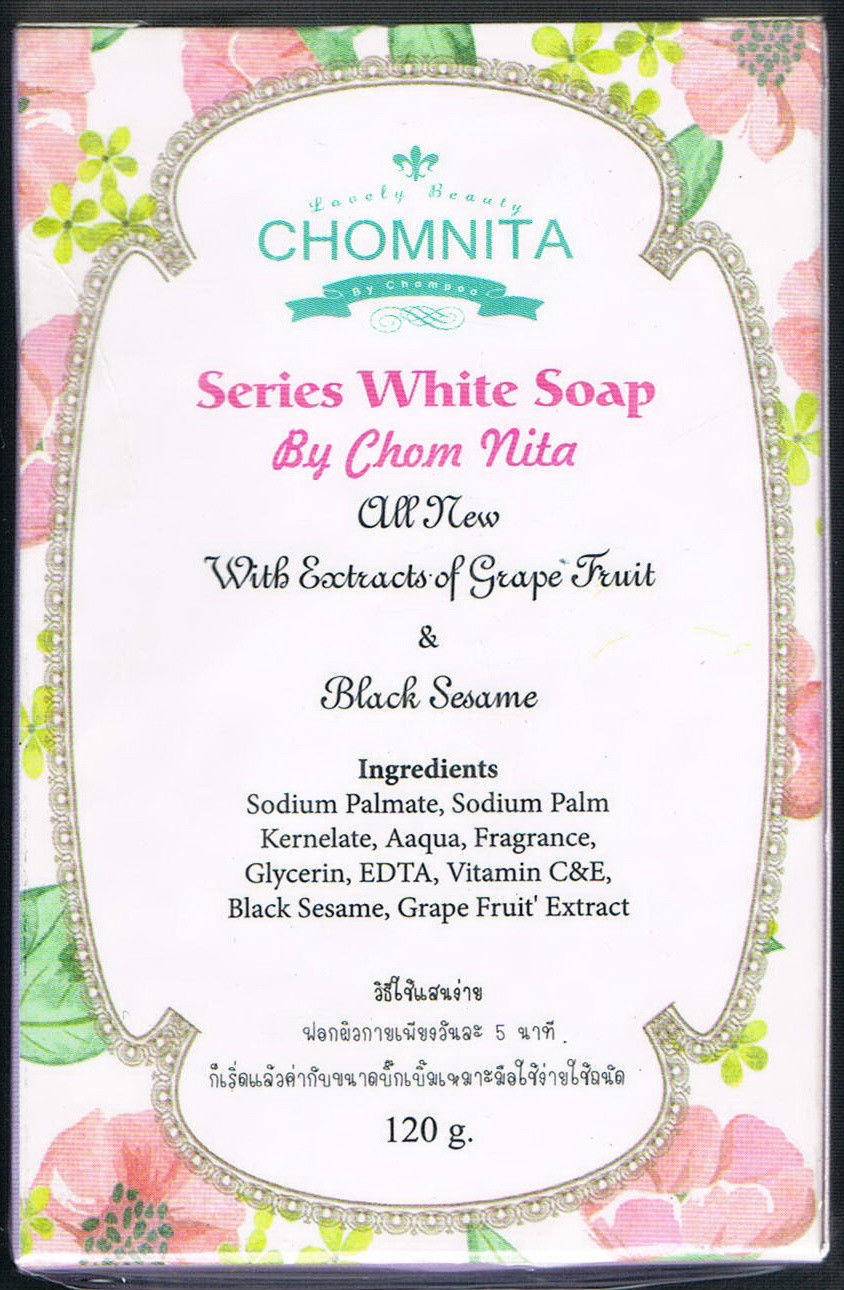 Chomnita series white soap5