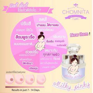 Chomnita Milky Pinky Cream