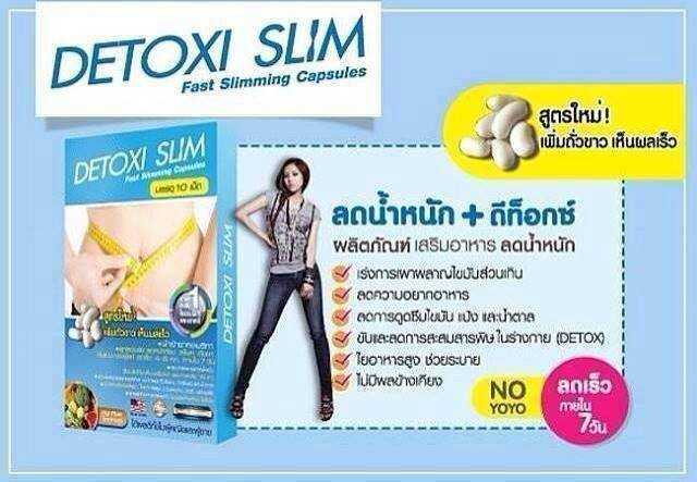 Detoxi Slim Fast slimming Capsules weight loss supplements ...