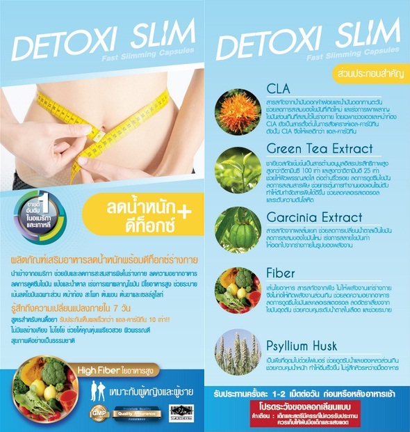 Detoxi Slim Fast 2