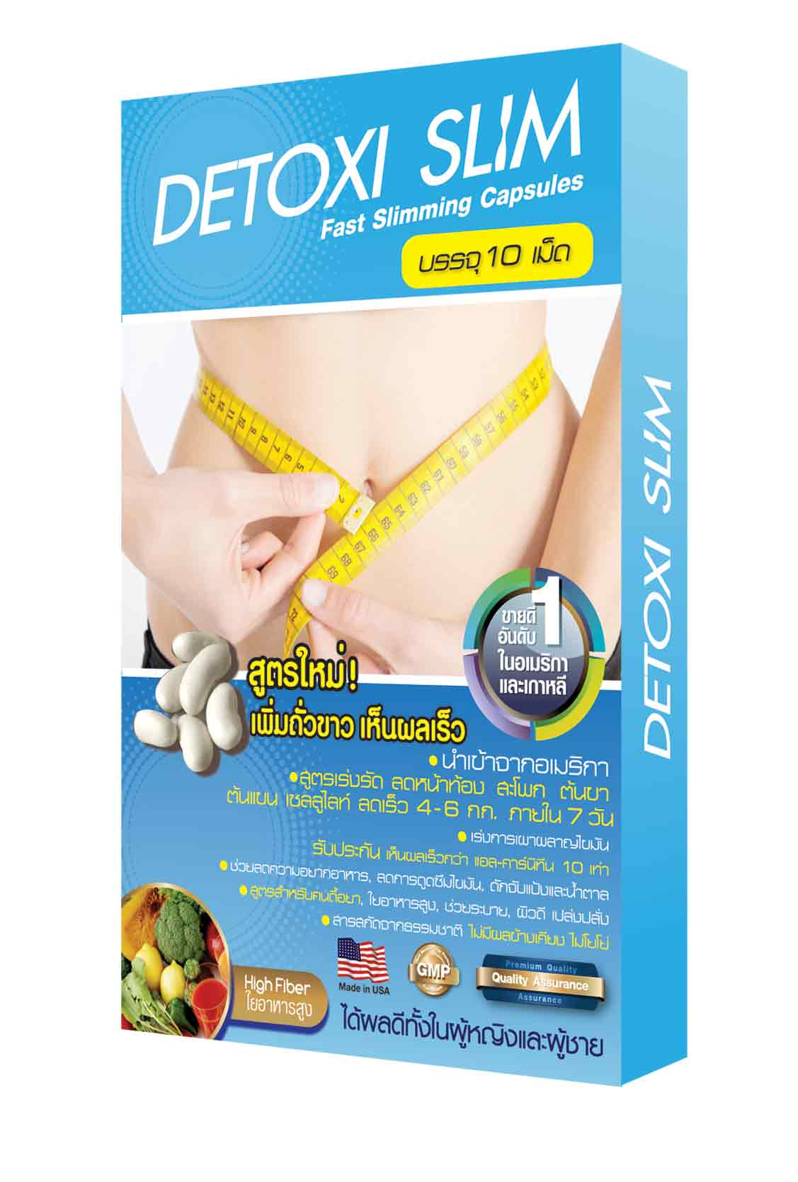 Detoxi Slim Fast Slimming Capsules Weight Loss Supplements