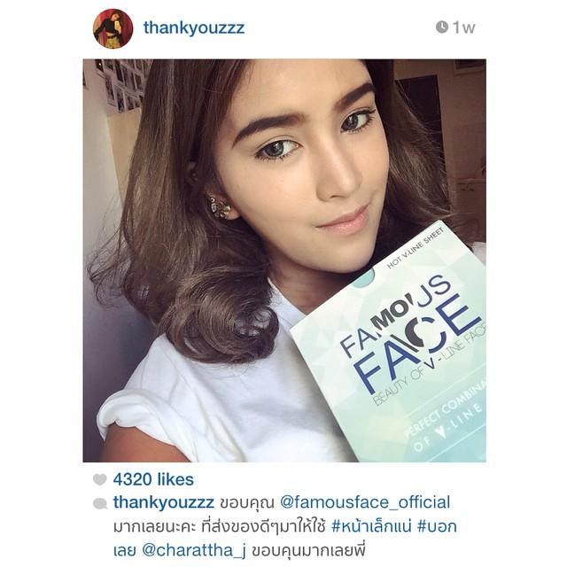 Famous Face V line feedback 2