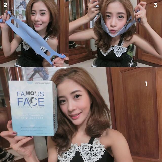 Famous Face V line feedback 5