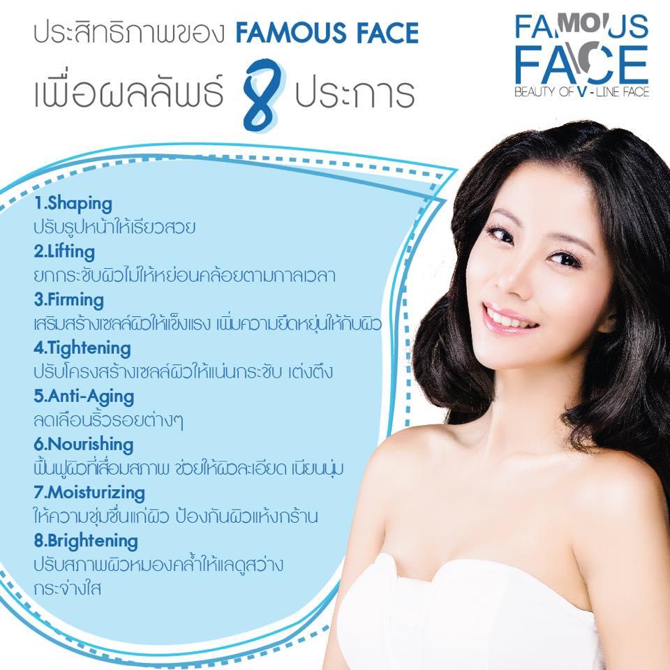 Famous Face V line set 10