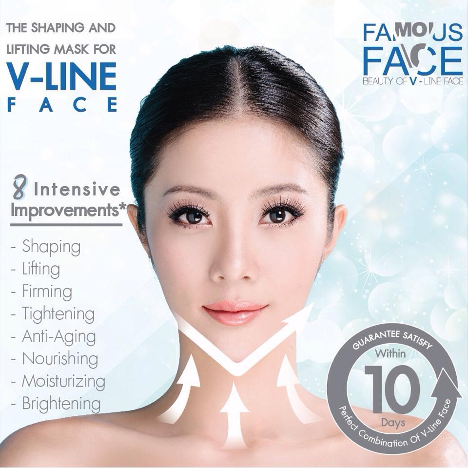Famous Face V Line Face Set 1 Silicone Belt 7 Masks Thailand