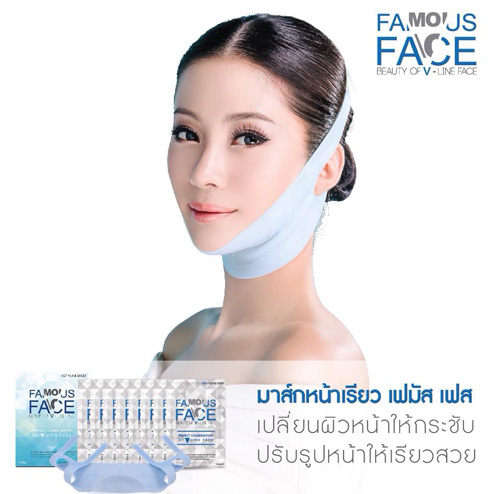 Famous Face V line set 8