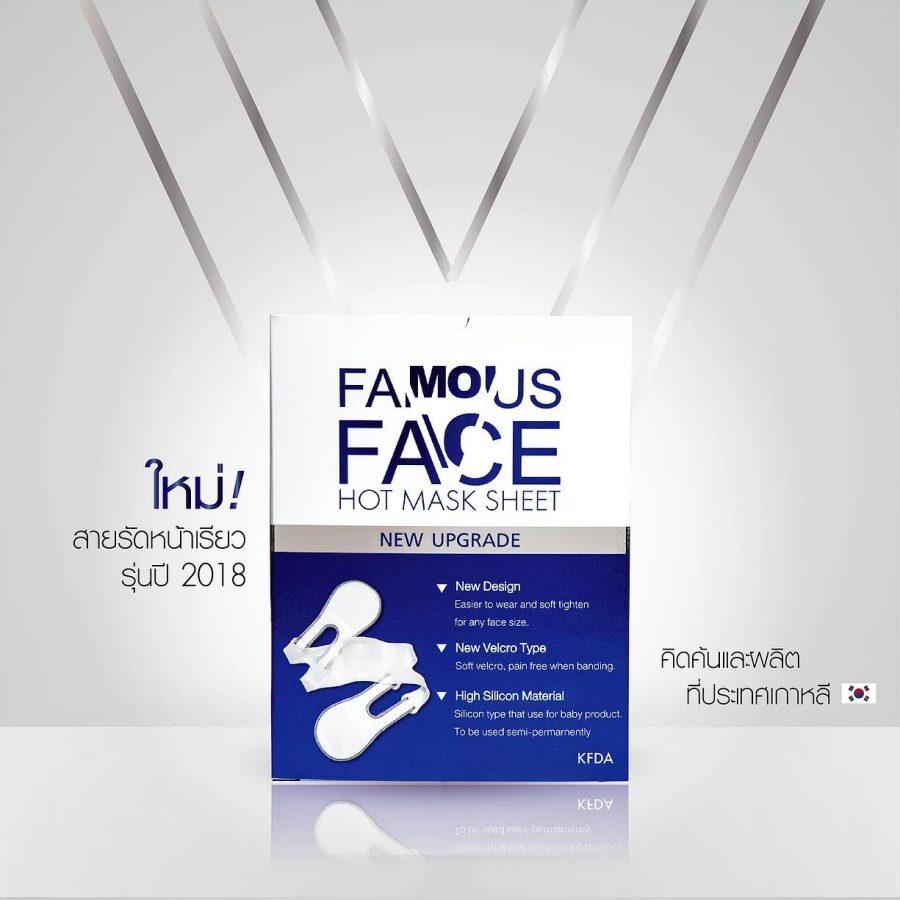 Famous face hot mask sheet
