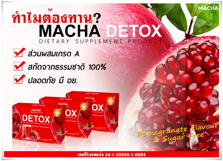 Macha Detox 1