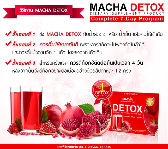 Macha Detox 3