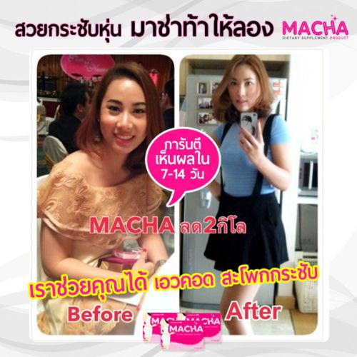 Macha Detox Diet Weight Loss Slender Slim 8