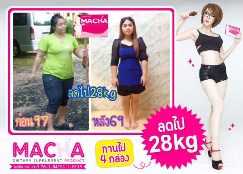 Macha Detox Diet Weight Loss Slender Slim 9