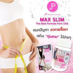 Max Slim