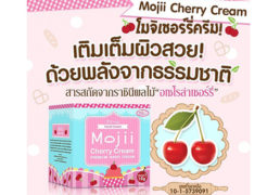 Mojii-Cherry-Cream