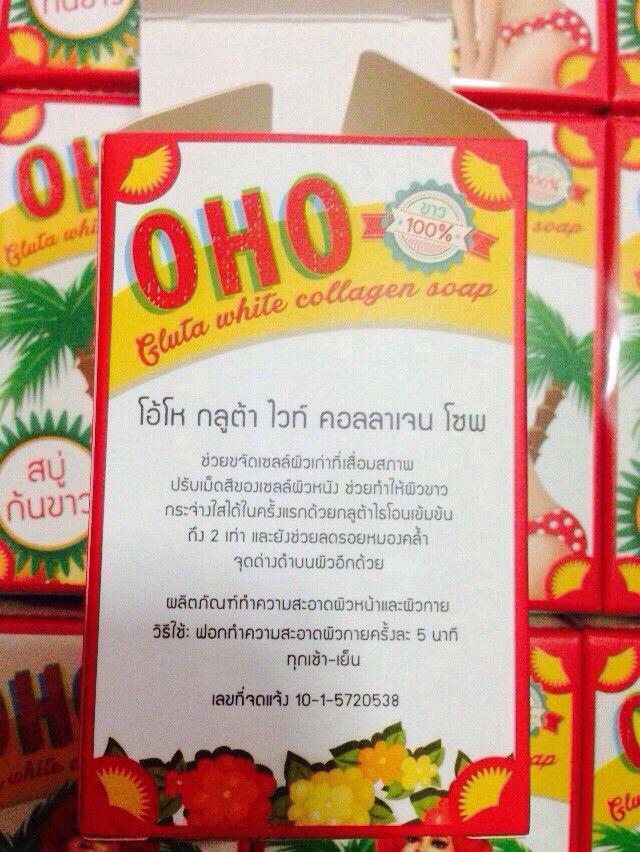 OHO Gluta White Collagen Soap2