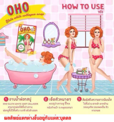 OHO Gluta White Collagen Soap3