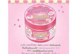Perlly-Ginseng-Cream