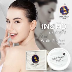 Queen White Perfect Cream