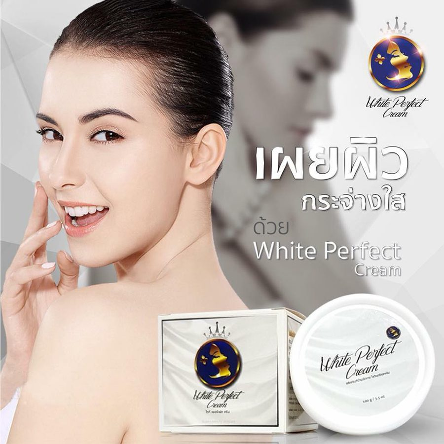 Queen White Perfect Cream
