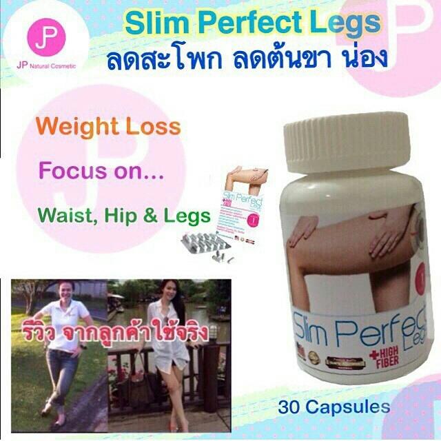 Slim Perfect Legs