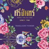 Srichand Translucent Powder2