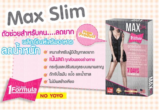 Max Slim Slimming Capsule by JP Natural - Thailand Best ...