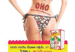 oho-soap
