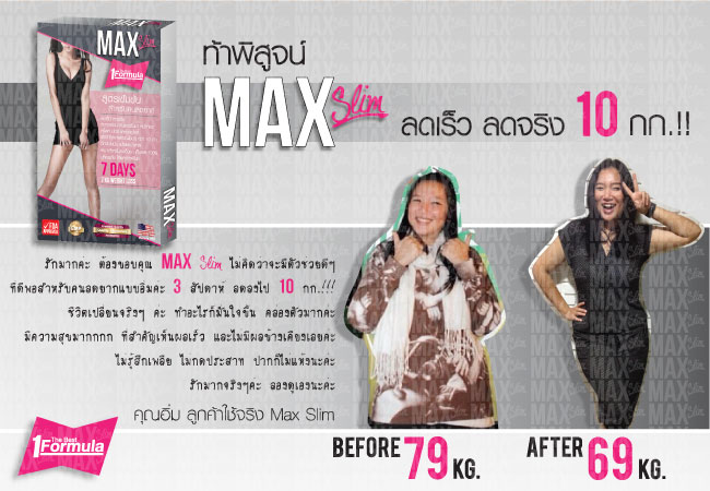 MAX Slim Diet Capsule | Thailand Best Selling Products