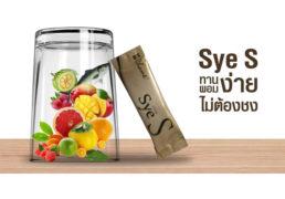 sye-s-dietary
