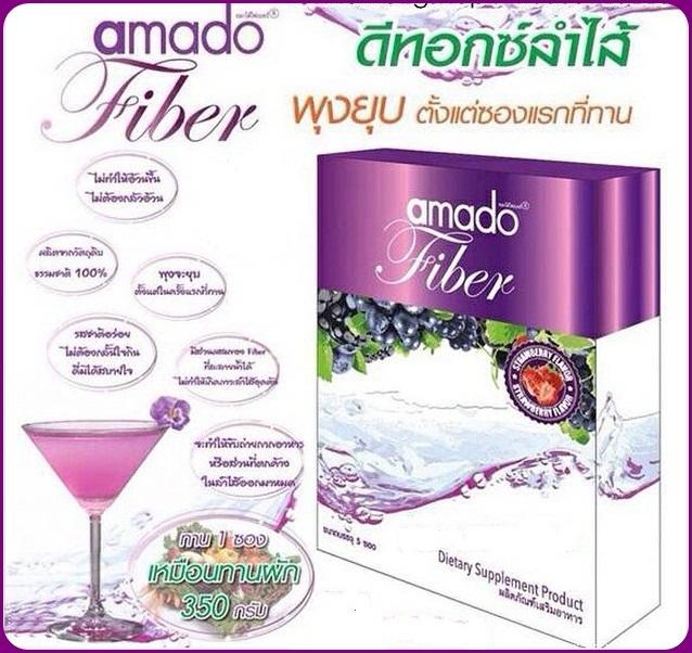 Amado Detox Fiber