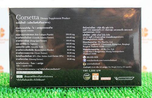 Corsetta Dietary Supplement4