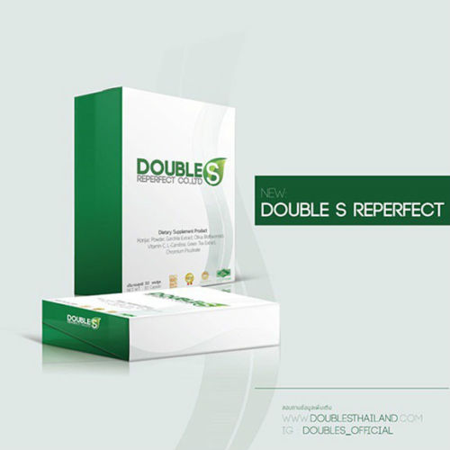 Double S Reperfect2