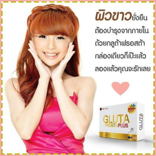 Gluta Frosta Plus4