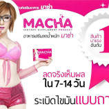 Macha-Detox-Diet