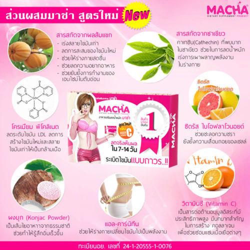 Dash weight loss recipes tea weight loss