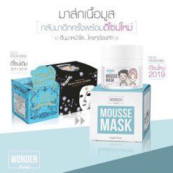 Magic Wonderland Magic Mousse Mask