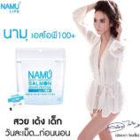 NAMU-SOP-100+-Namu-Salmon-Ovary-Peptide