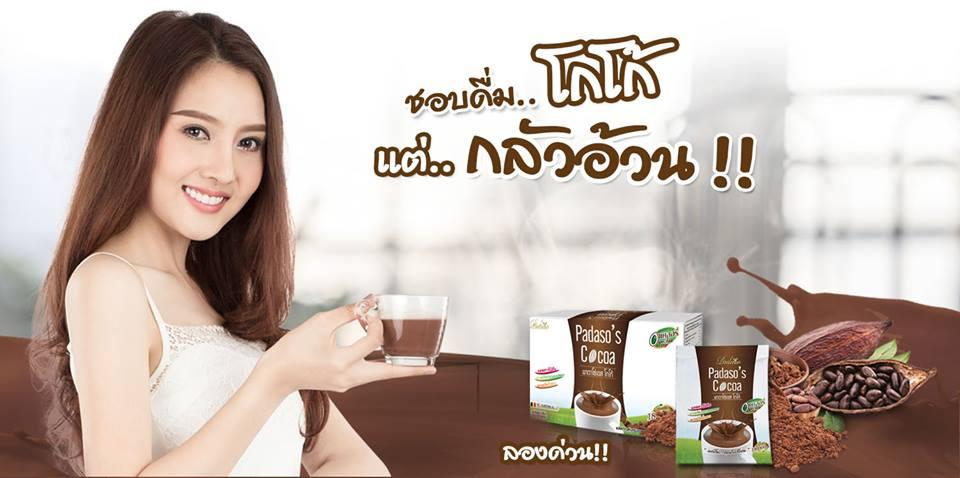 Padaso Cocoa