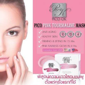 Pico Pink Tourmaline Mask