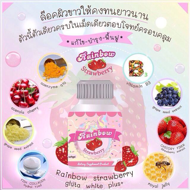 Rainbow Strawberry Gluta White Plus 30 Capsules