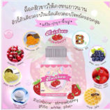 Rainbow-strawberry-Gluta-white-plus2-