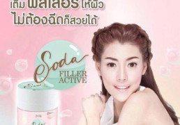 Soda Filler Active Facial Cream3