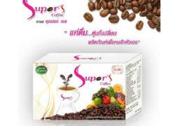 Super-S-Diet-Coffee