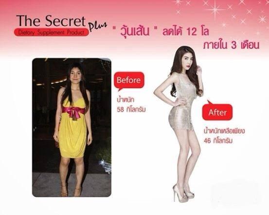 The Secret Plus6