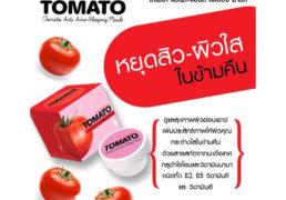 Tomato-Anti-Acne-Sleeping-Mask
