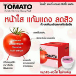 Tomato Anti-acne sleeping mask3