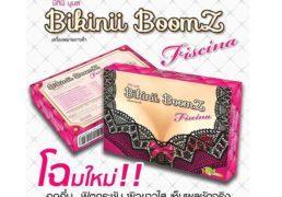 bikinii-boomz