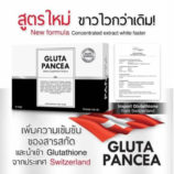 gluta-pancea